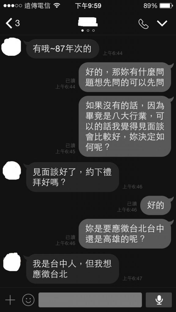 金磚酒店小姐湘兒4