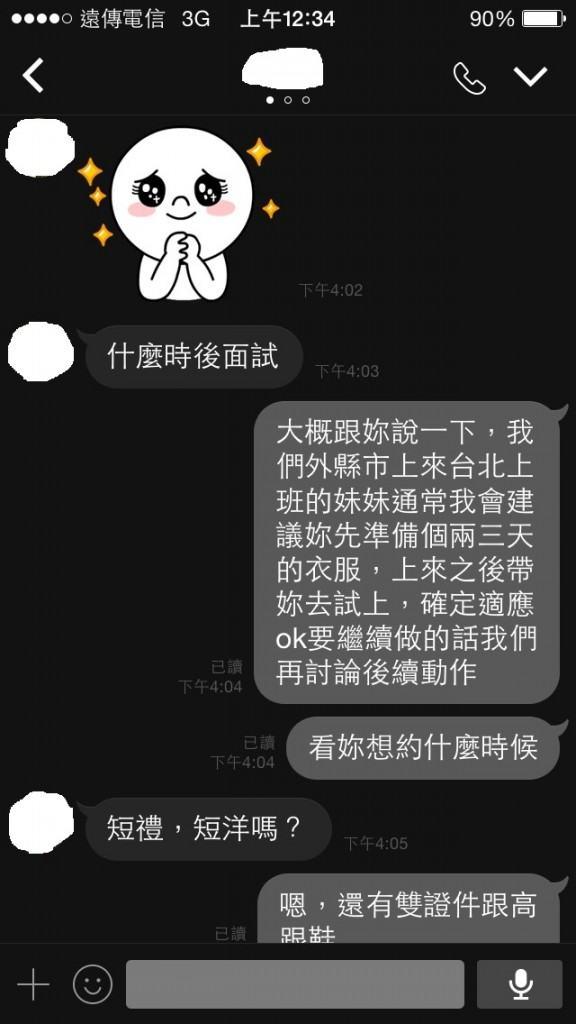 台北君悅酒店女兒伊人